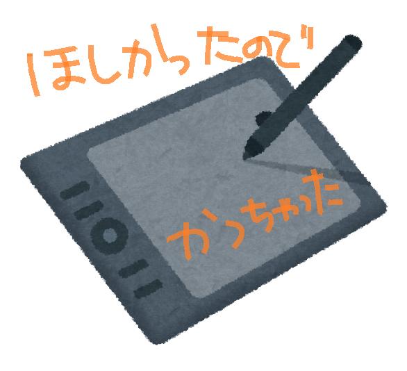 f:id:kajika-fufu:20180819021203p:plain