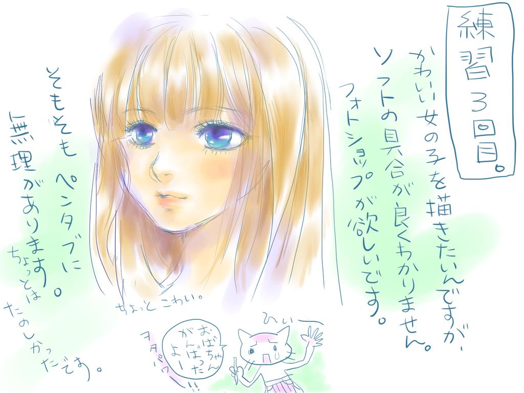 f:id:kajika-fufu:20180919210046j:plain