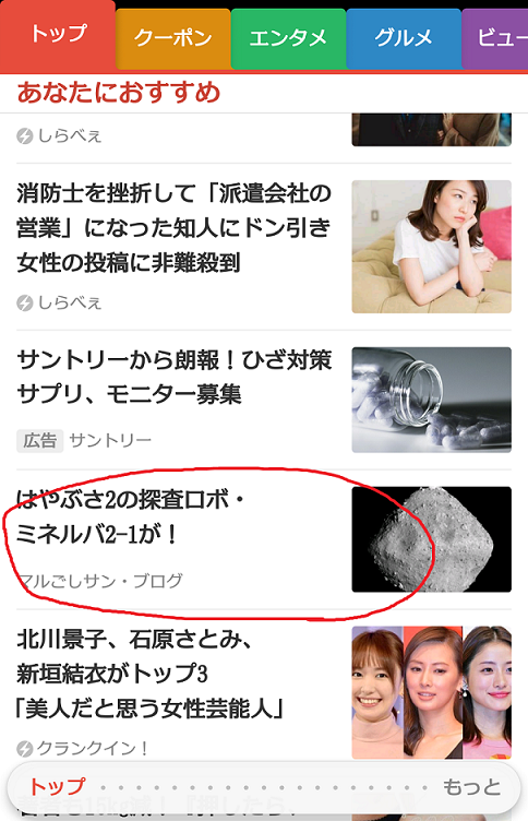 f:id:kajika-fufu:20180924074135p:plain