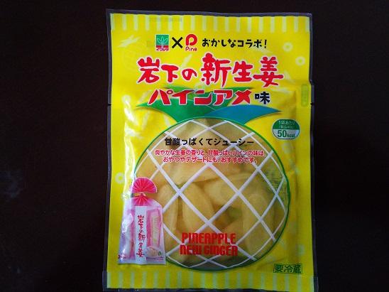f:id:kajika-fufu:20180924161019j:plain