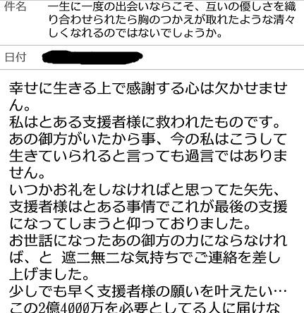 f:id:kajika-fufu:20180929151719j:plain