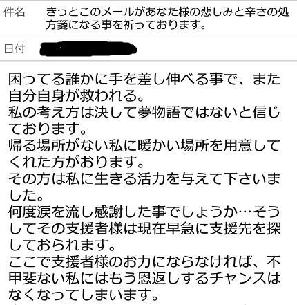 f:id:kajika-fufu:20180929151726j:plain