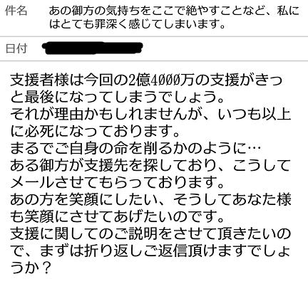 f:id:kajika-fufu:20180929151733p:plain
