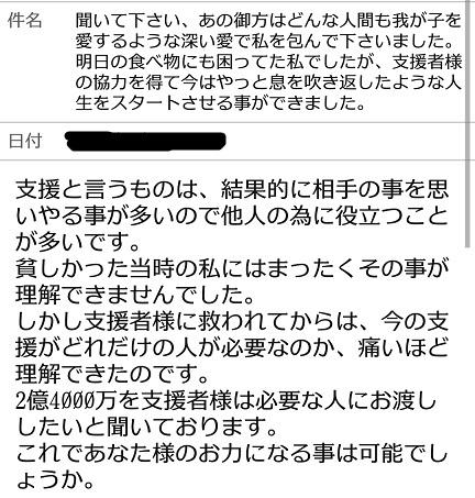 f:id:kajika-fufu:20180929151741j:plain