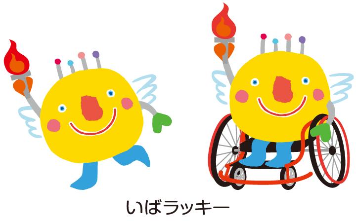 f:id:kajika-fufu:20181015231117p:plain