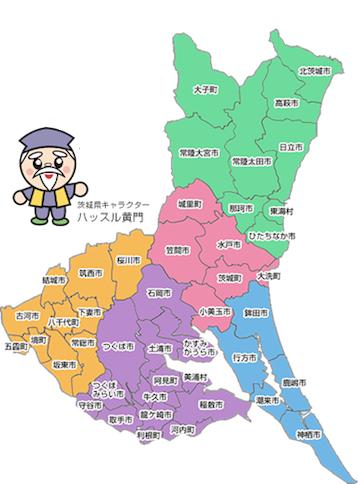 f:id:kajika-fufu:20181015232241p:plain