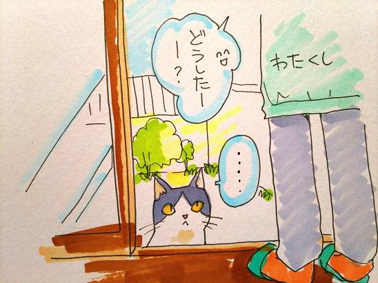 f:id:kajika-fufu:20181220220500j:plain