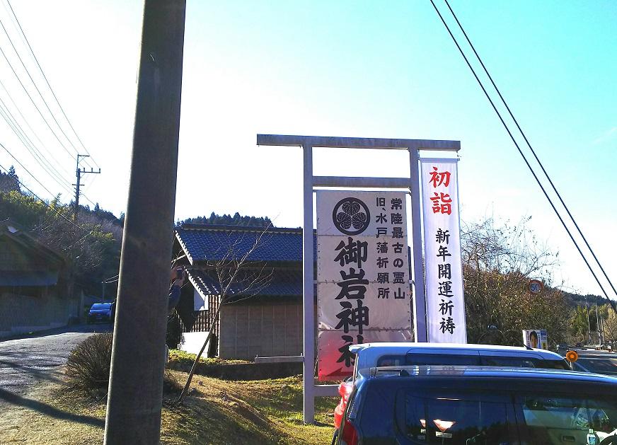 f:id:kajika-fufu:20190104180053j:plain