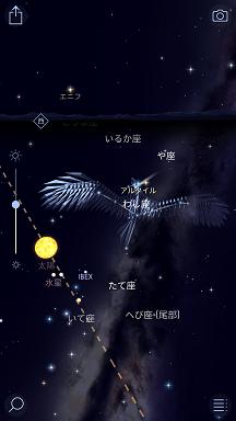 f:id:kajika-fufu:20190119210455p:plain