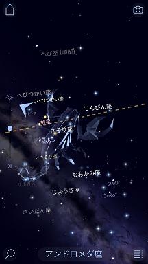 f:id:kajika-fufu:20190119211916p:plain
