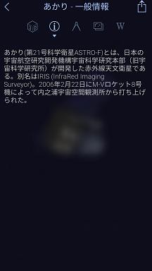 f:id:kajika-fufu:20190119215146p:plain