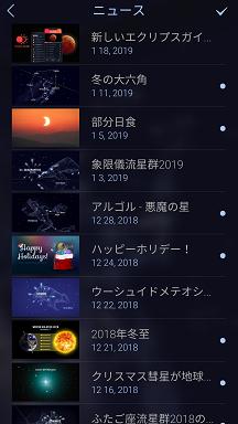 f:id:kajika-fufu:20190119222709p:plain