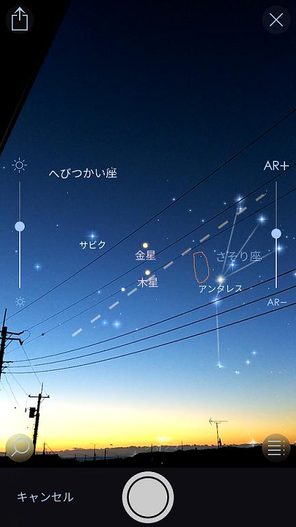 f:id:kajika-fufu:20190121181147p:plain