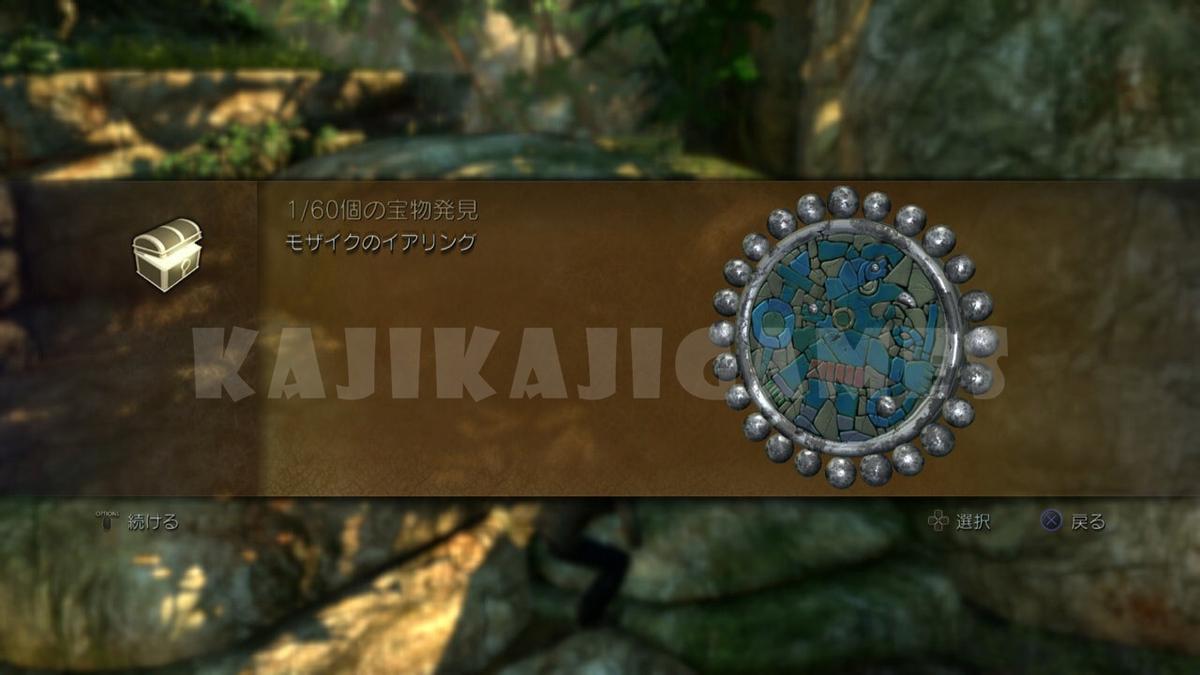 f:id:kajikajigames:20210613221210j:plain