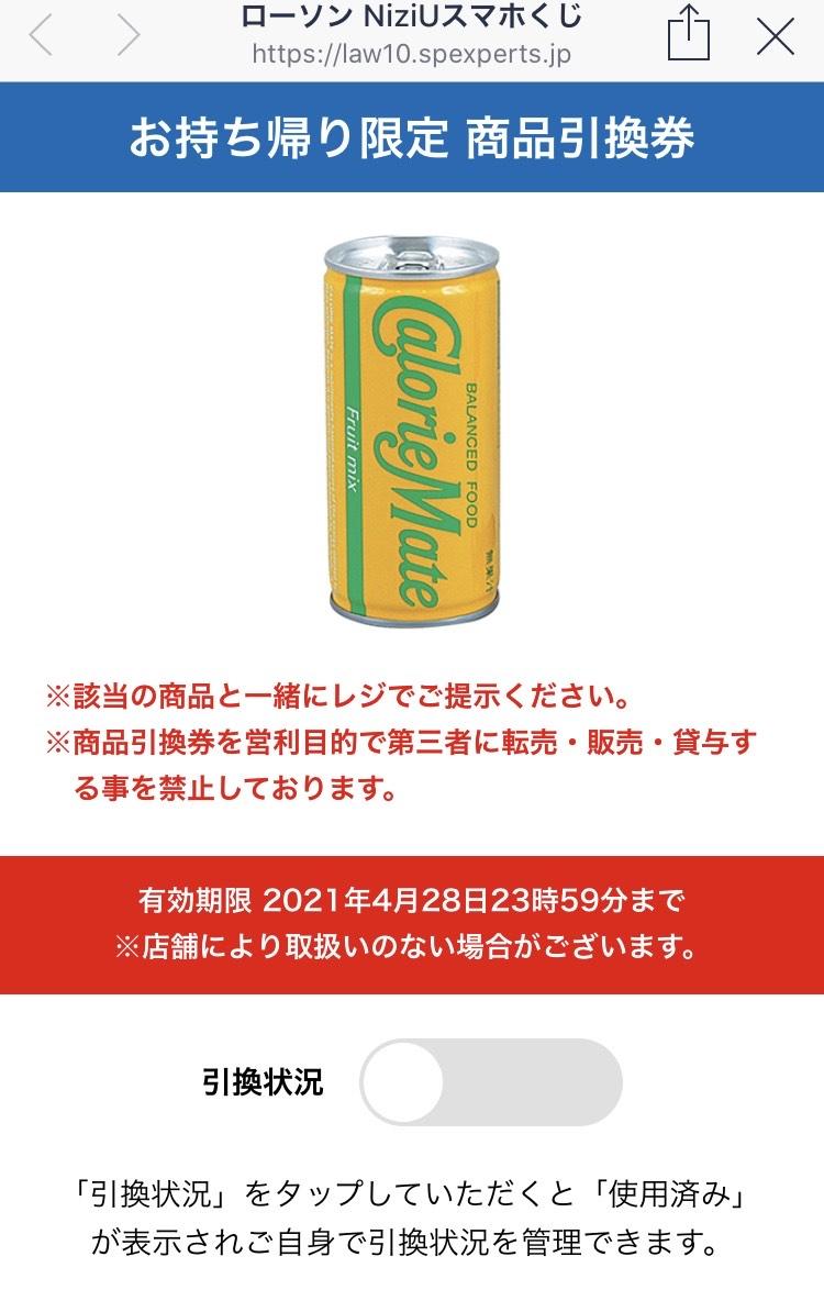 f:id:kajikajipanchan:20210409133422j:plain