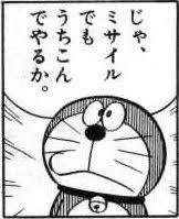 f:id:kajiki16894:20170910173651p:plain