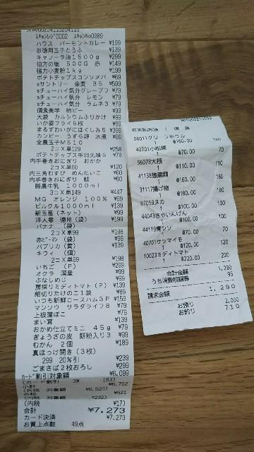f:id:kajiko36:20180617124352j:image