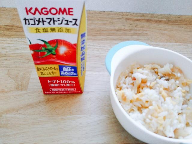 f:id:kajiko36:20180824152202j:image