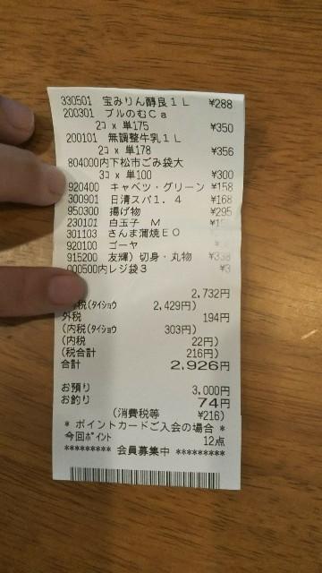 f:id:kajiko36:20180826065445j:image