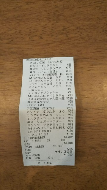 f:id:kajiko36:20180826065508j:image