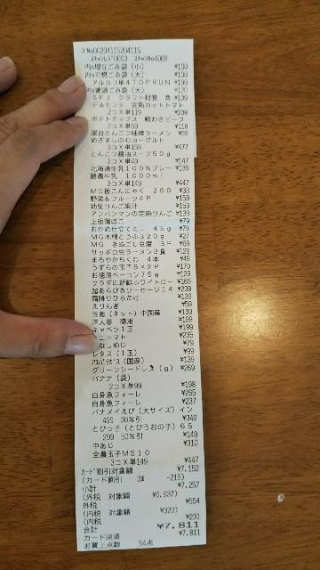 f:id:kajiko36:20180915163329j:image