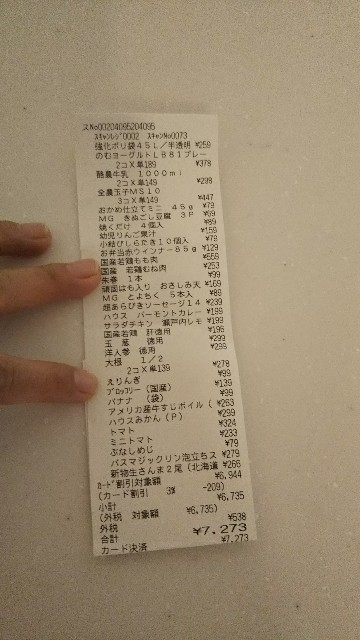 f:id:kajiko36:20180930061949j:image