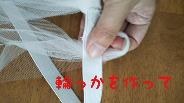 f:id:kajiko36:20181022074019j:image