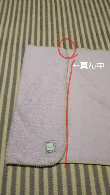 f:id:kajiko36:20181124170314j:image