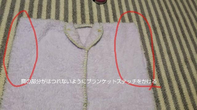 f:id:kajiko36:20181124181028j:image