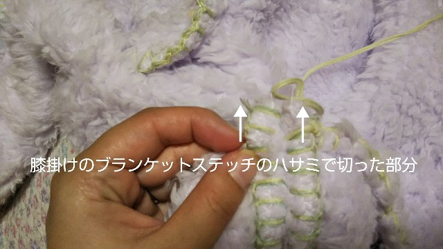 f:id:kajiko36:20181124181332j:image