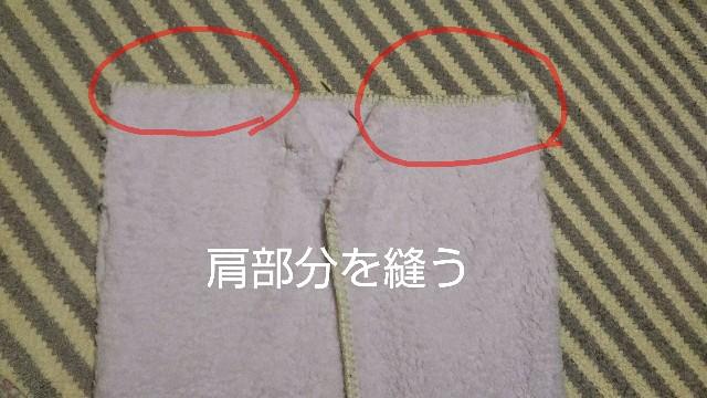 f:id:kajiko36:20181124181415j:image