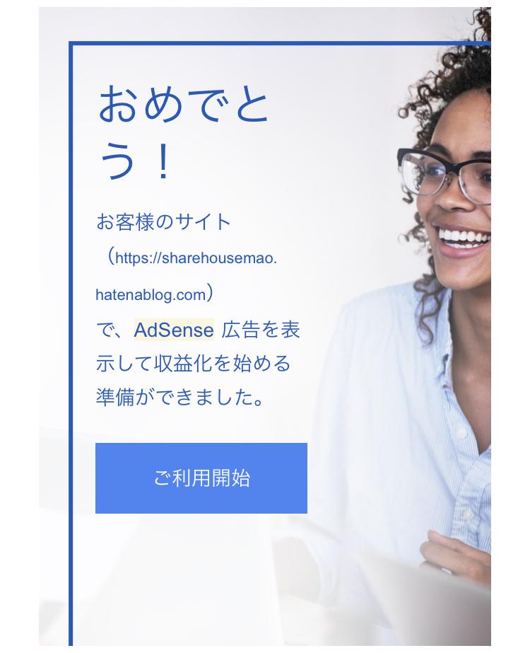 f:id:kajimao:20210602151448j:plain