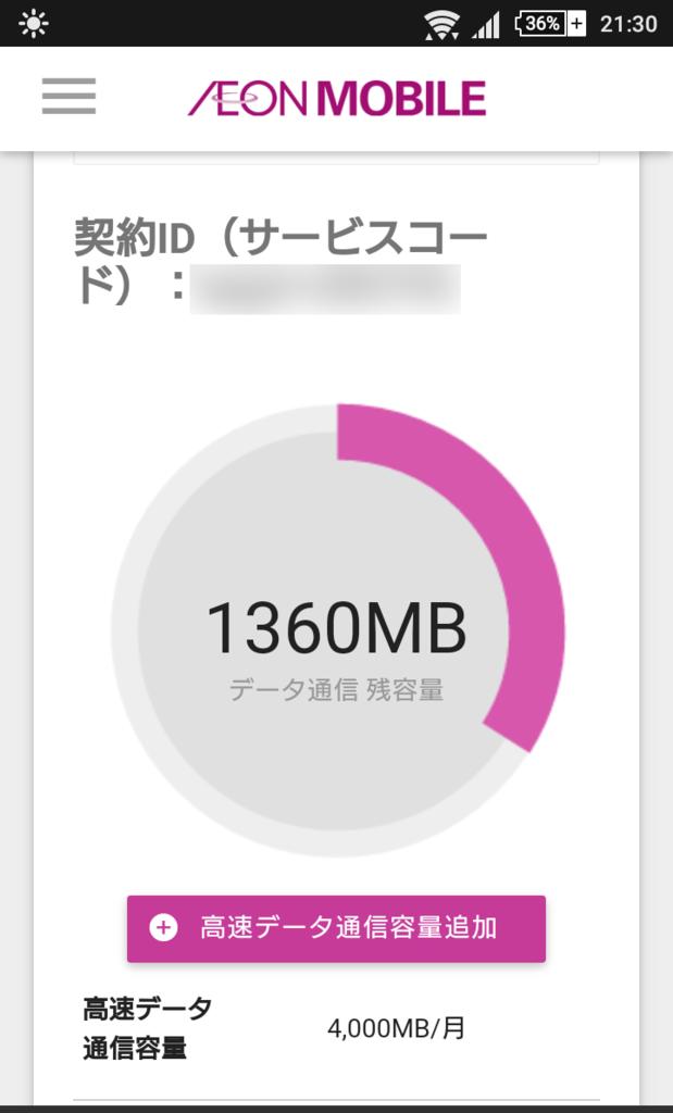 f:id:kajimo_hkd:20160630221822p:plain:w300