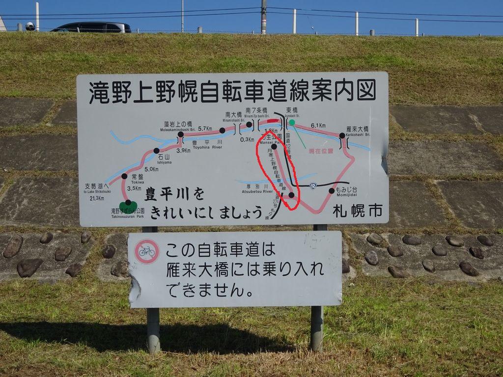 f:id:kajimo_hkd:20160812113628j:plain:w400