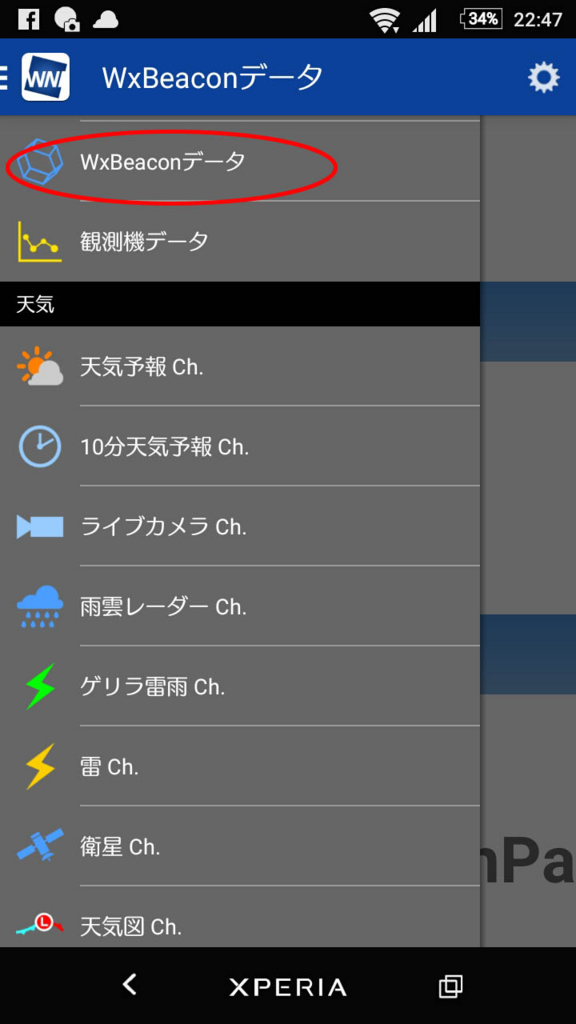f:id:kajimo_hkd:20160904225314j:plain:w200