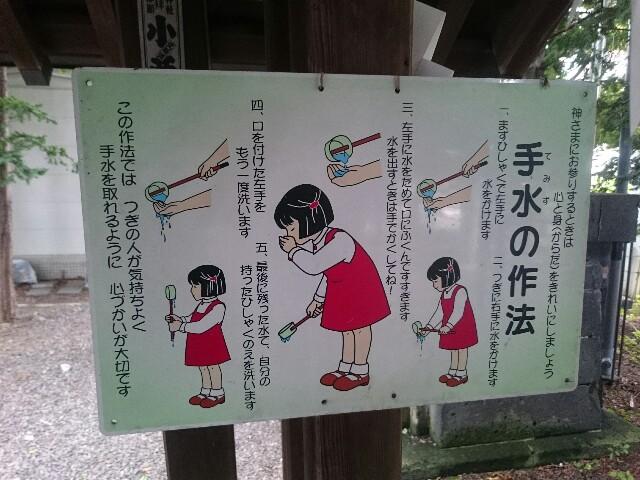 f:id:kajimo_hkd:20160914080115j:plain