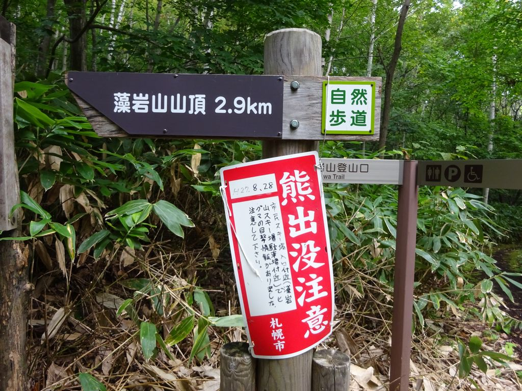 f:id:kajimo_hkd:20160918174124j:plain:w450