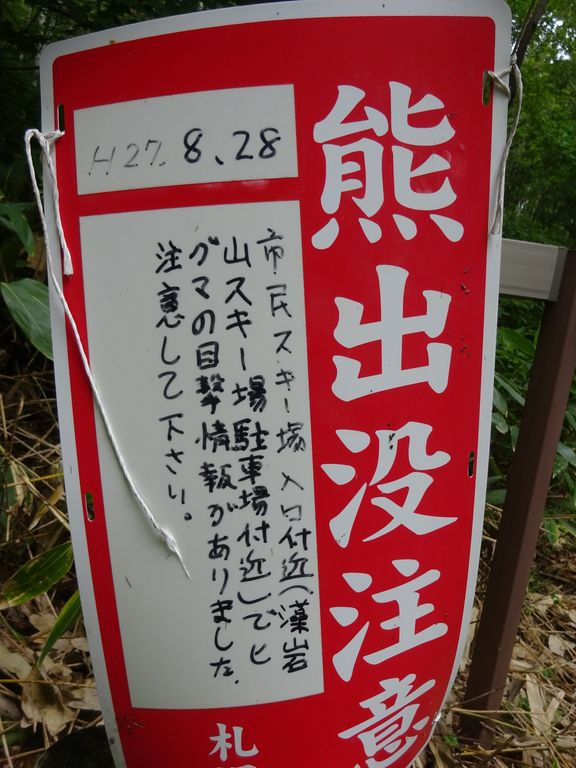 f:id:kajimo_hkd:20160918212950j:plain:w350