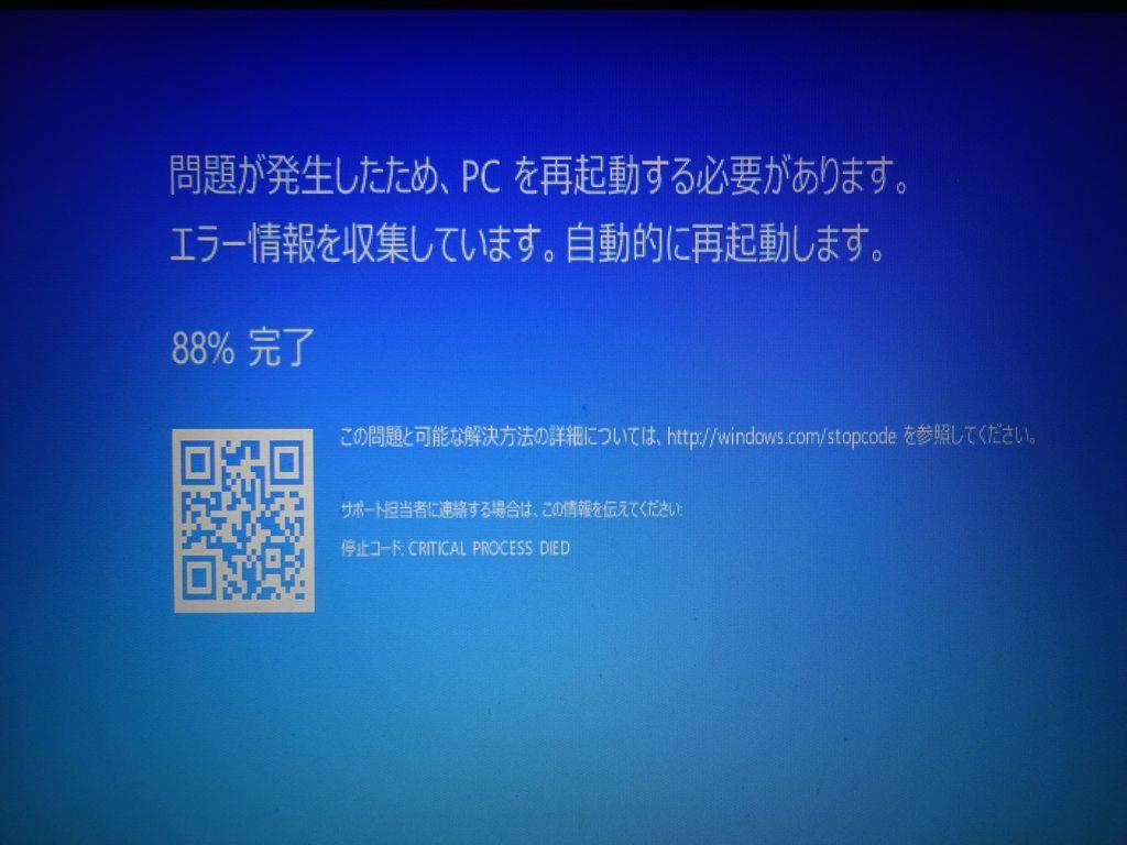 f:id:kajimo_hkd:20160920222457j:plain:w450