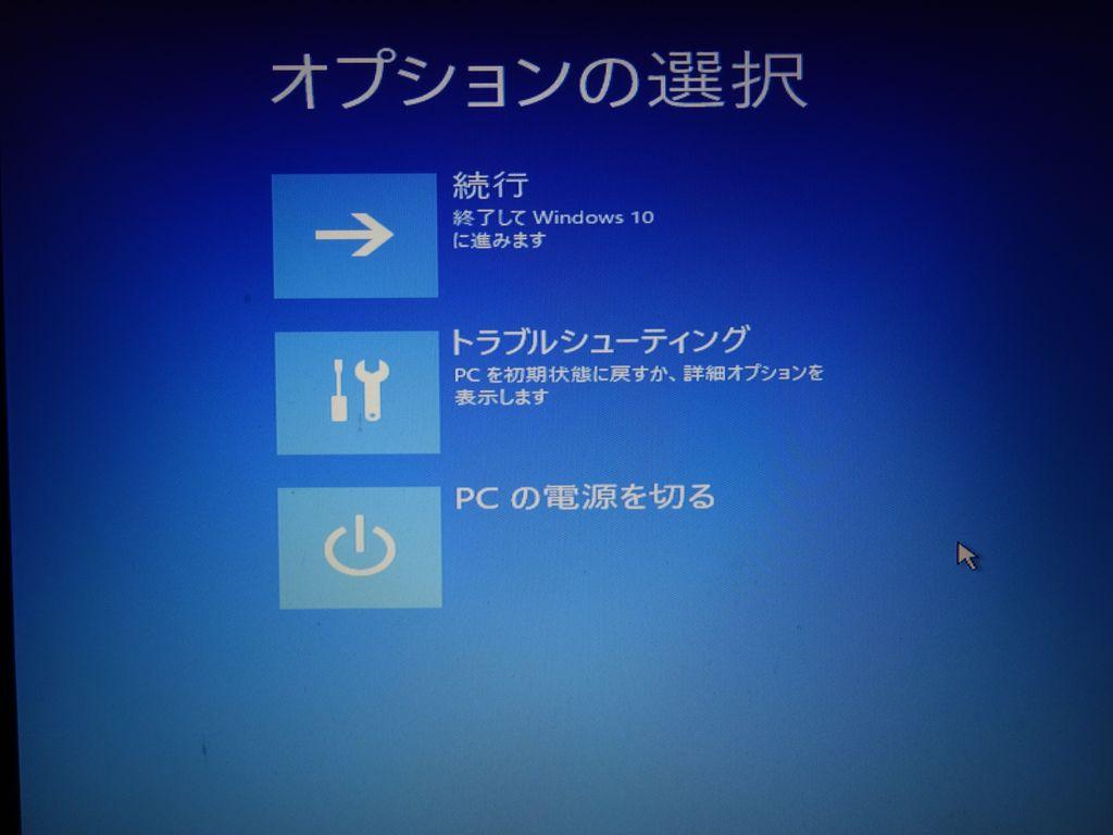 f:id:kajimo_hkd:20160920222738j:plain:w450