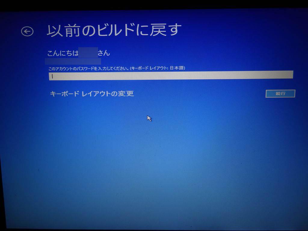 f:id:kajimo_hkd:20160920224350j:plain:w450