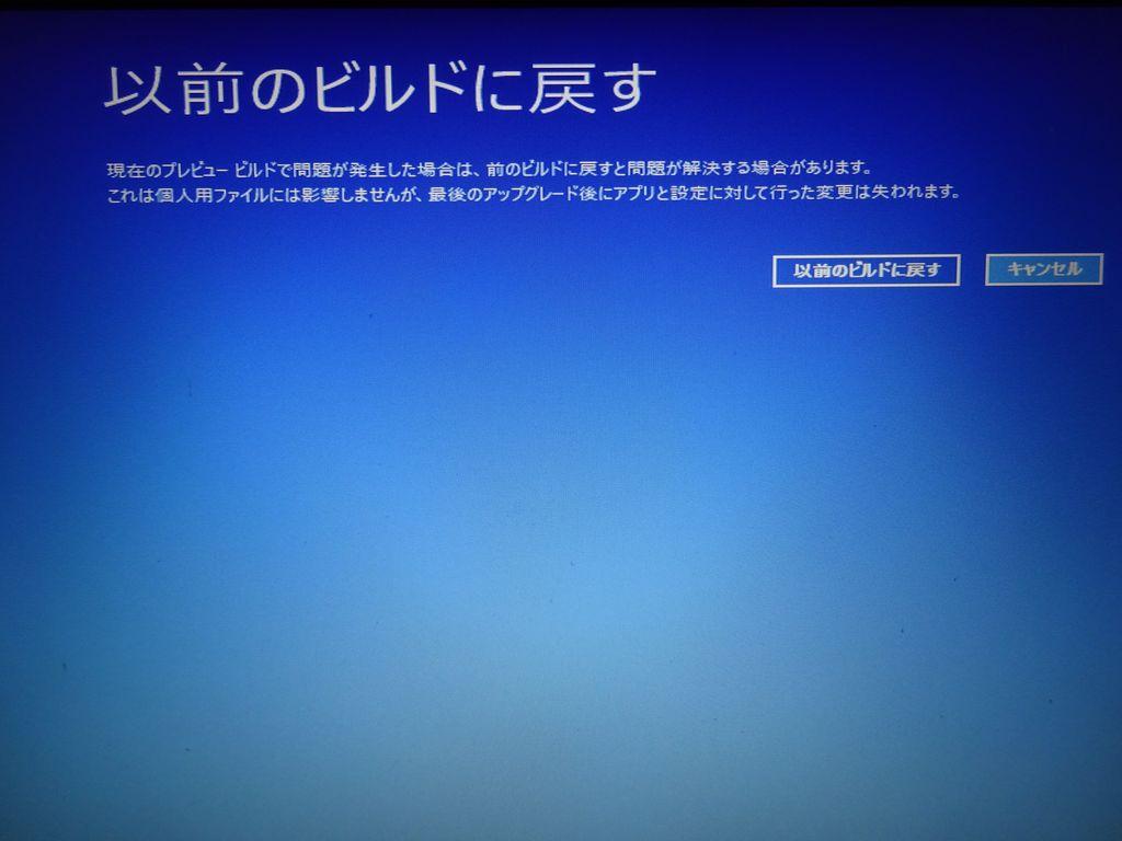 f:id:kajimo_hkd:20160920224450j:plain:w450