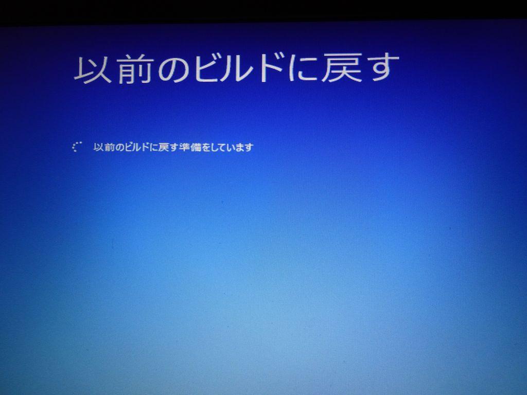 f:id:kajimo_hkd:20160920224604j:plain:w450