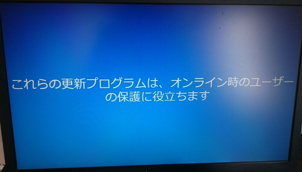 f:id:kajimo_hkd:20160924213756j:plain:w400