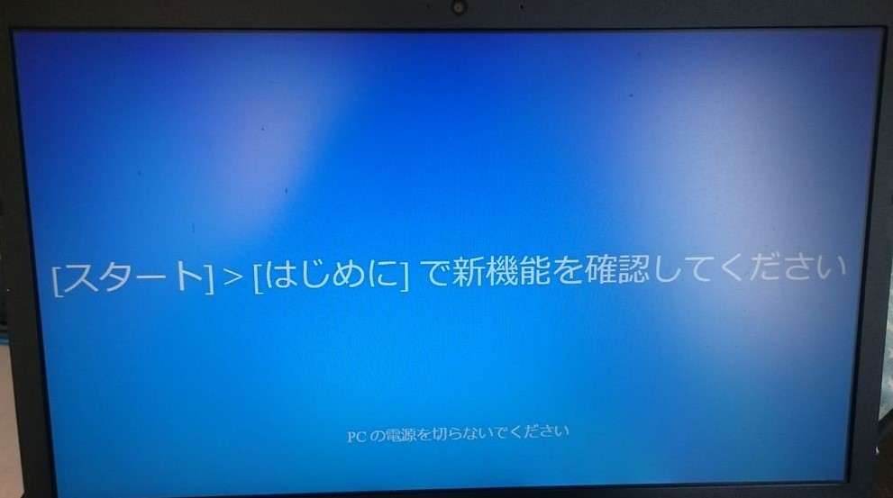 f:id:kajimo_hkd:20160924214001j:plain:w400