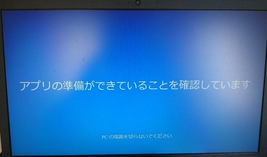 f:id:kajimo_hkd:20160924214118j:plain:w400