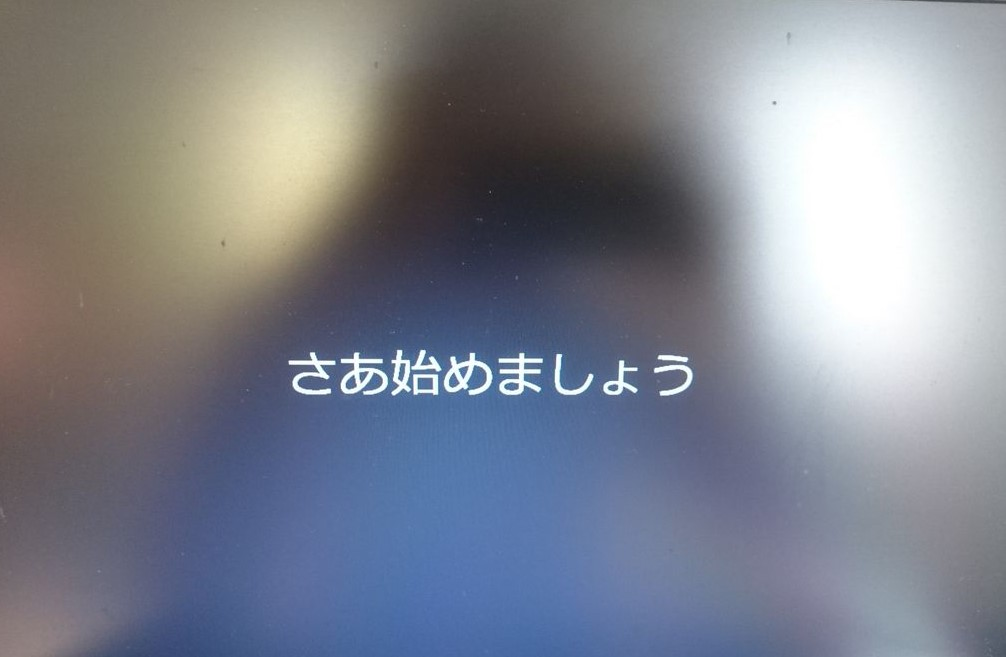 f:id:kajimo_hkd:20160924214204j:plain:w400