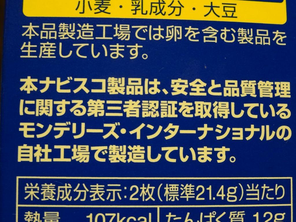 f:id:kajimo_hkd:20161005214323j:plain:w450