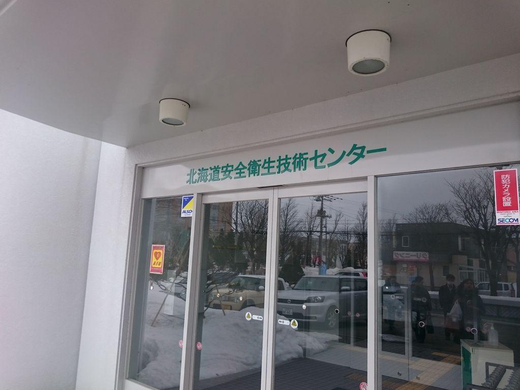 f:id:kajimo_hkd:20170321232908j:plain:w400
