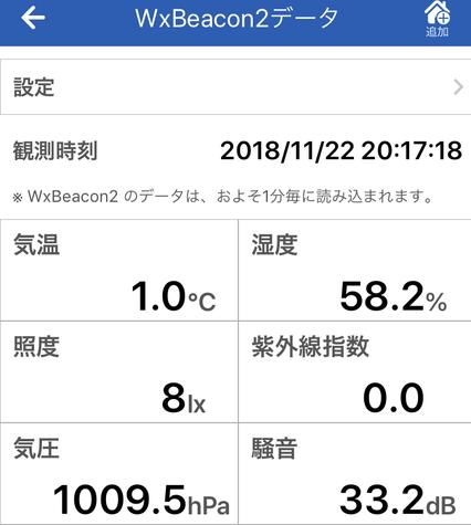 f:id:kajimo_hkd:20181122211919p:plain:w300